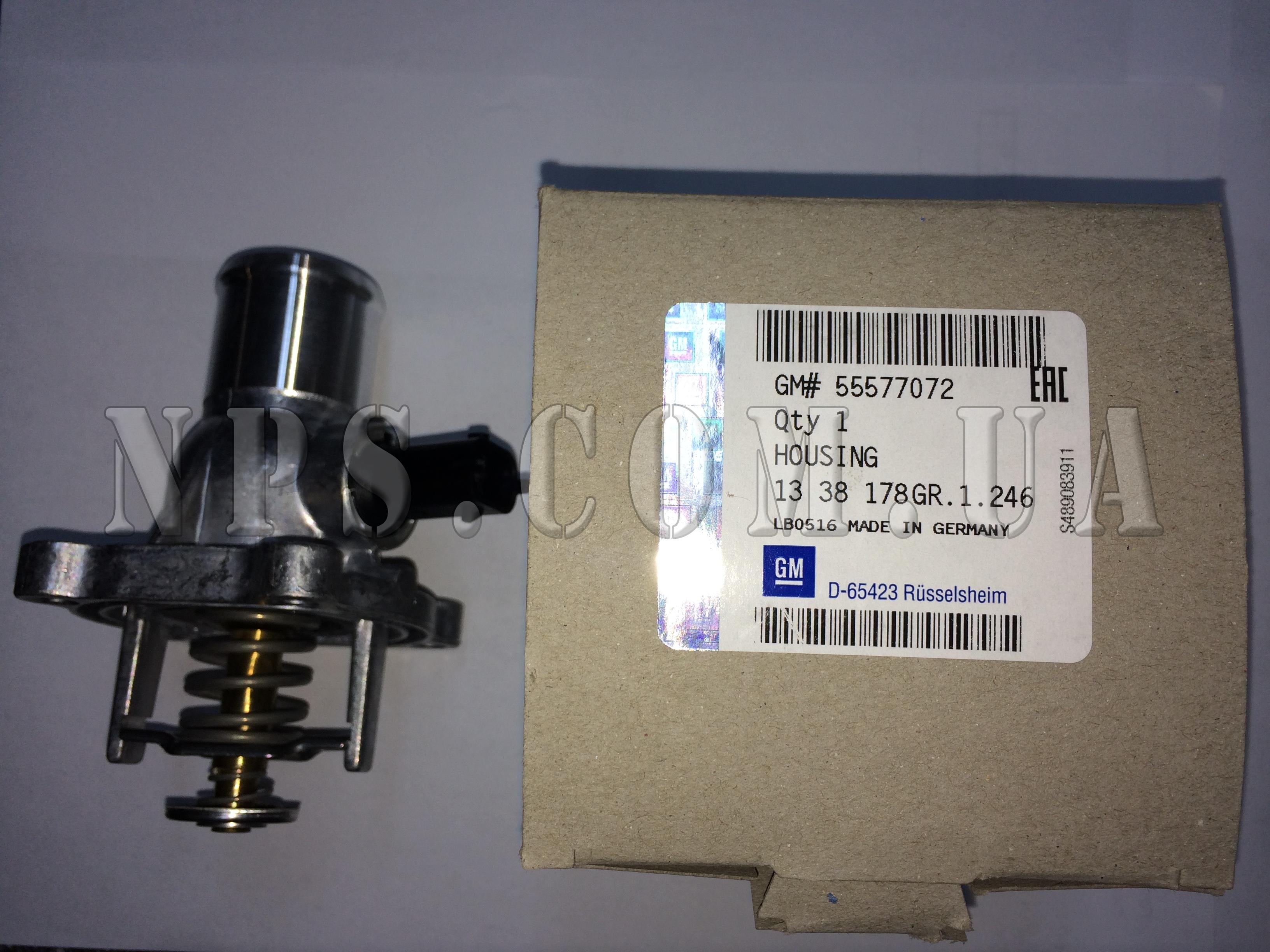 Термостат A/Z16-18XEP/XER