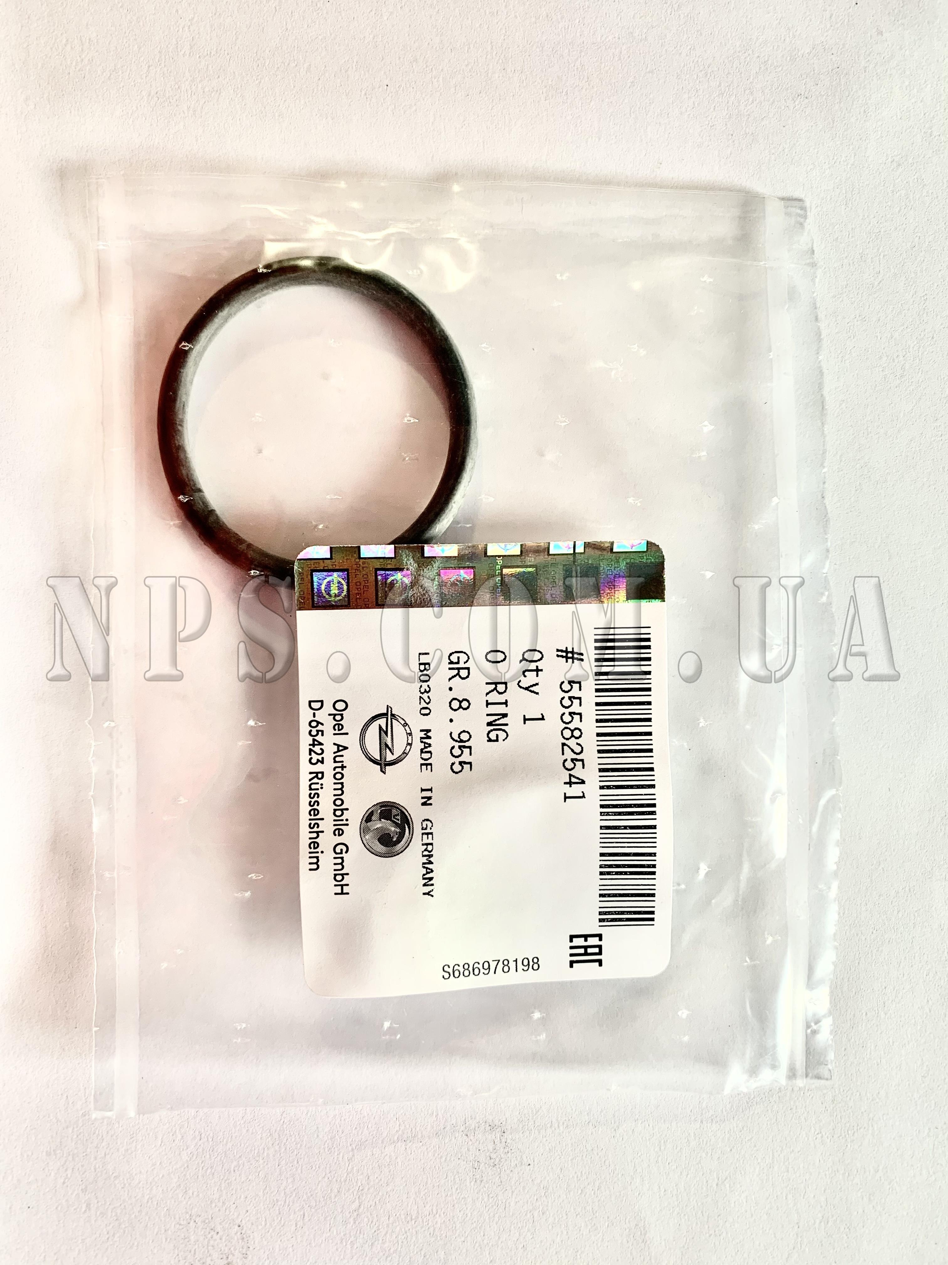 Кольцо уплотнительное крышки маслозаливной горловины A-Z14-16-18NET/XER/XEP